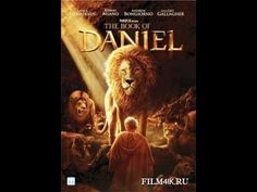Книга Даниила Book Of Daniel, The Book, Youtube, Books, Movie Posters, Movies, Quotes, Livros, 2016 Movies
