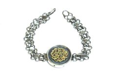 Arabic Sayings Medallion I