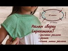 Welcome to my channel Crochet for Baby. In today's tutorial I will show you how to crochet this fast and easy beanie hat for boys an. Crochet Baby Bibs, Crochet Baby Cocoon, Crochet Baby Cardigan, Crochet Mittens, Knitted Hats, Knit Crochet, Crochet Hats, Knitting Videos, Knitting Stitches