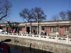 北京・積水潭、徳勝橋