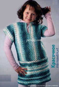 Free will be awesome to make with bernat pipsqueak yarn kc fandeluxe Gallery