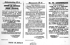 Lodz, Poland, Decree no. 92, warning ghetto residents to observe the curfew. The decree was co-ordinated with the Schupo, ordering ghetto residents to go back to their homes and abide strictly by the 8:00 pm closing of the ghetto gates. In addition, ghetto residents are prohibited from conversing on the street.