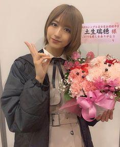 土生 瑞穂 公式ブログ   欅坂46公式サイト