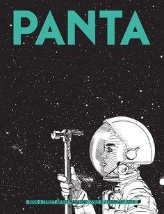 PANTA Issue 8  PANTA  Book a Street Artist Magazine - Issue 8 / February 2016