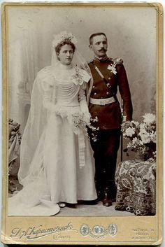1899 Cab Photo Bulgarian Wedding