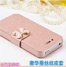 De luxe coque je phone4 phone5 phone6 cas pour iphone 4 4s 5 5s 6 6 s 7 plus la couverture fundas capa para En Cuir Arc flip Support coque(China (Mainland))