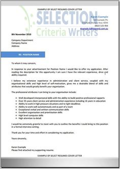 job application cover letter selection criteria