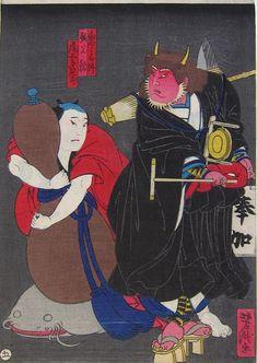 Kabuki Demon | Yoshitaki, Oni Demon and Catfish-japanese woodblock prints for sale ...