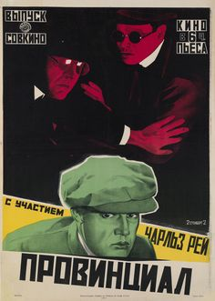 The Provincial, Soviet film poster, ca. published for SOVKINO and designed by the Stenberg brothers. Dadaism Art, Russian Constructivism, Brothers Movie, Alice And Wonderland Quotes, Soviet Art, Russian Art, Retro Art, Illustrations And Posters, Vintage Posters