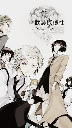 """ Bungou Stray Dogs phone wallpapers suggested by anon """