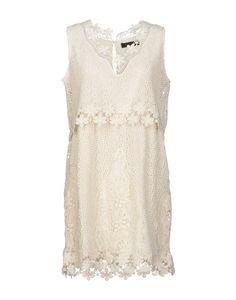 Kaufen    TWIN-SET Simona Barbieri Kurzes Kleid