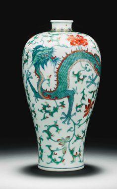 vase ||| sotheby's l13210lot6wjq2fr