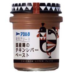 アヲハタ 塗るテリーヌ <国産鶏のチキンレバーペースト> - 食@新製品 - 『新製品』から食の今と明日を見る!