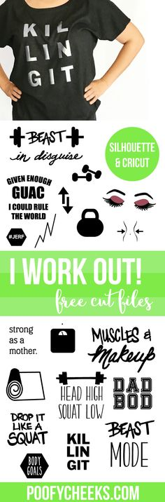 Free fitness design cut files for your silhouette cameo or cricut machine. Download them at poofycheeks.com