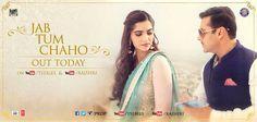 Watch Jab Tum Chaho Video Song From Prem Ratan Dhan Payo  http://apnewscorner.com/watch-jab-tum-chaho-video-song-from-prem-ratan-dhan-payo/
