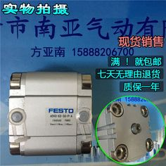 ADVU-80-35-P-A ADVU-80-40-P-A  ADVU-80-45-P-A FESTO Compact cylinders  pneumatic cylinder  ADVU series #Affiliate
