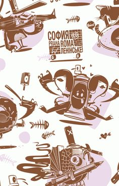 character pattern on Behance