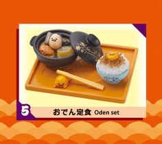 Re-Ment Miniatures - Gudetama Lazy Egg Diner #5