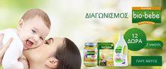 Διαγωνισμός Vivapharmacy.gr με δώρο δύο σετ 12 προϊόντων της βρεφικής σειράς Bio Bebe https://getlink.saveandwin.gr/aTq