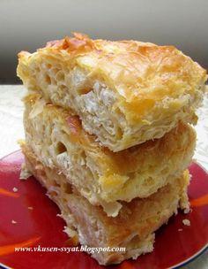 Deliciousness With Valya And Irina: Бърза, пухкава и лесна - млечна баница със сирене XXL размер / Quick, Easy And Fluffy Yoghurt & Cheese XXL Size Banitsa