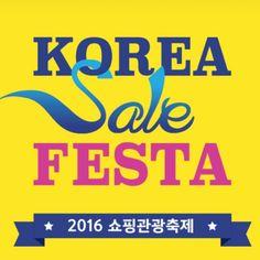 Korea Sale Festa – festival de benefícios para estrangeiros
