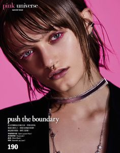 Peyton Knight turns up the wow factor in the April 2017 issue of Vogue Taiwan. Photographed by Dennis Leupold, the American model looks punk chic in rosy beauty. Makeup artist Mia Yang creates bold makeup looks including pink eyeshadow, mascara and lip colors. Hairstylist Rasell Martinez works on Peyton's messy hairstyle fit for a rock …