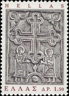 Sello: Wood-carved Cross and Angels (Grecia) (Greek Art) Mi:GR 943 Christian Cards, The Son Of Man, First Day Covers, Greek Art, Stamp Collecting, Postage Stamps, Eagles, Decorative Boxes, Gallery