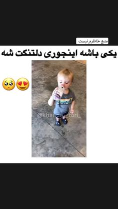 Cute Baby Videos, Cute Couple Videos, Cool Music Videos, Good Music, Hip Hop Dance Videos, Dance Kpop, Anime Crying, Funny Minion Videos, Funny Films