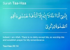 Islam Quran, Deities, Worship, Prayers, Prayer, Beans