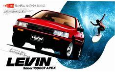 Toyota AE86 Levin