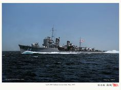 IJN destroyer Umikaze, May 1937 Imperial Japanese Navy, Colorized Photos, Naval History, Military Pictures, Military Diorama, Military Weapons, United States Navy, Navy Ships, Submarines