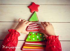 #хочупряник#новыйгод#имбирныйпряник#новогоднийпряник#пряники#росписныепряники#дедмороз#елка#новогодняяелка