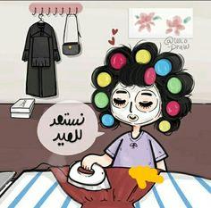 Images and videos of eid mubarak Eid Crafts, Ramadan Crafts, Ramadan Decorations, Flower Phone Wallpaper, Wallpaper Iphone Cute, Cute Wallpapers, Sunset Wallpaper, Eid Card Designs, Eid Photos