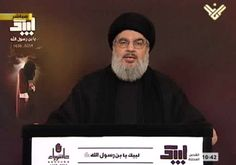 """""""We have made all necessary preparations for a future war with Israel,"""" Hezbollah chief says."""