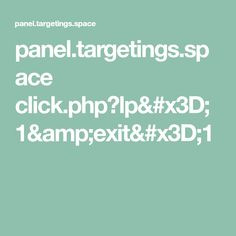 panel.targetings.space click.php?lp=1&exit=1