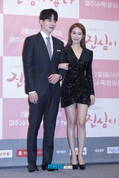 tvN Readies for New Wed-Thurs Rom-com Touch Your Heart with Lee Dong Wook and Yoo In Na Yoon Seo, Yoo In Na, Popular Actresses, Cold Hearted, Opposites Attract, Lee Dong Wook, Acting Career, Straight Guys, Lunar New