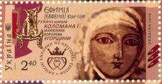 Euphemia of Kiev (Yefymiya or Yevfemiya), 1096-1138, was Princess of Pereyaslavl and wife of Coloman the Learned, King of Hungary (1112-1114). Ukraine, 2016