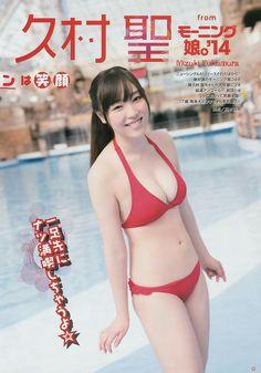Swimsuits, Bikinis, Swimwear, Vespa Girl, Japan Girl, Japanese Models, Beautiful Asian Girls, Bikini Girls, Cute Girls