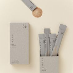 Baking Packaging, Organic Packaging, Cool Packaging, Tea Packaging, Print Packaging, Medicine Packaging, Collagen Drink, Chocolate Packaging, Packaging Design Inspiration