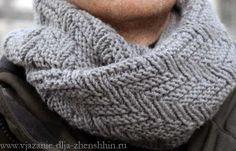 Вязаный шарф-снуд спицами
