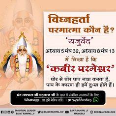 Ganpati Visarjan, Ganpati Bappa, Believe In God Quotes, Quotes About God, Jai Ganesh, Lord Ganesha, Good Morning Saturday, Ganesha Tattoo, Ganesh Utsav