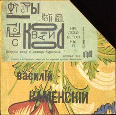 Tango s korovami. Zhelezobetonnye poemy (Tango with Cows: Ferro-Concrete Poems) front cover by Vasilii Kamenskii. 1914.