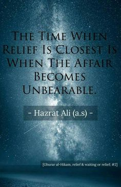 Lyk what is going on right nw Hazrat Ali Sayings, Imam Ali Quotes, Hadith Quotes, Muslim Quotes, Religious Quotes, Islamic Quotes, Islamic Teachings, Allah Quotes, Spiritual Quotes
