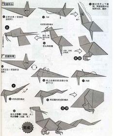 Resultados de la Búsqueda de imágenes de Google de http://honeykid.com/wp-content/uploads/2011/12/origami-chinese-dragon-1.jpg