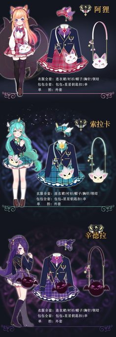 Collection of [U family cos] hero alliance star guardian of the animation around the bag bag racco solo people | Cosplay Costumes Wigs | Anime Cosplay shop | Bhiner Cosplay