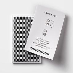 【縦型名刺 両面 日本伝統文様 矢絣 裏柄のみ】 上部に社名、下部に日本の伝統文様「矢絣」模様が入ったシンプルでおしゃれな両面の名刺デザインです。裏面は全面に矢絣模様が入ります。