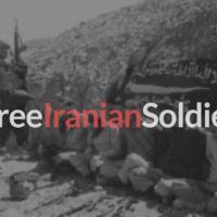 FreeIranianSoldiers (سربازان ایرانی را آزاد کنید) by Saman Jafari on SoundCloud