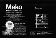 mihon_mako_roots_flyer02w430.jpg