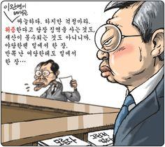 [김용민의 그림마당]2016년 12월 23일