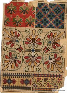 Cross Stitch OR Needlepoint ? Cross Stitch Borders, Cross Stitch Flowers, Cross Stitch Charts, Cross Stitch Designs, Cross Stitching, Cross Stitch Embroidery, Cross Stitch Patterns, Vintage Cross Stitches, Vintage Embroidery